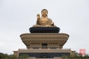 Taiwan 2015 - Fo-Guang-Shan - Buddha - Close-up