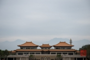 Taiwan 2015 - Fo-Guang-Shan - Entrance Building