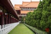 Taiwan 2015 - Fo-Guang-Shan - Side Building