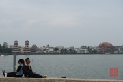 Taiwan 2015 - Kaohsiung - Couple