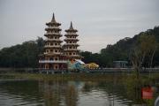Taiwan 2015 - Kaohsiung - Tiger & Dragon Pagoda II
