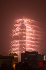 Taiwan 2015 Fireworks XI