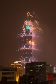 Taiwan 2015 Fireworks IV
