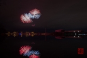 Spring Fair Fireworks 2016 - Starter - Red Blue