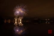 Spring Fair Fireworks 2016 - Starter - Blue Gold