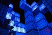 Blaue Nacht 2016 - Kubik - Inside