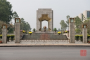 Hanoi 2016 - Pagoda II
