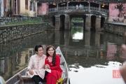 Hoi An 2016 - Wedding couple