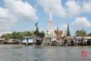 Vietnam 2016 - Church
