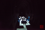 Blaue Nacht 2017 - Mäander IX